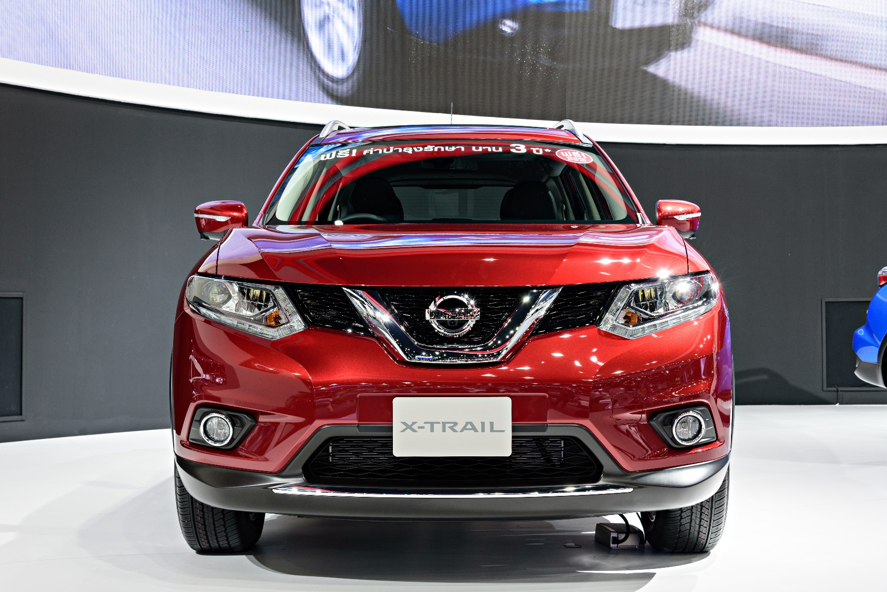what does the nissan x-trail look like