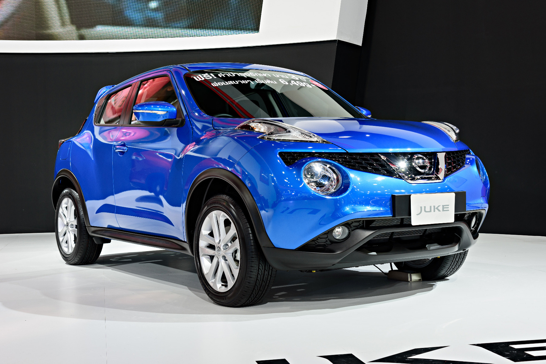 how to check nissan juke car battery price