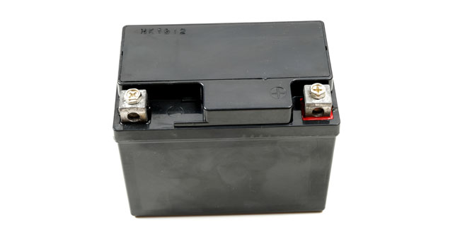where to find a cheap motorbike battery price